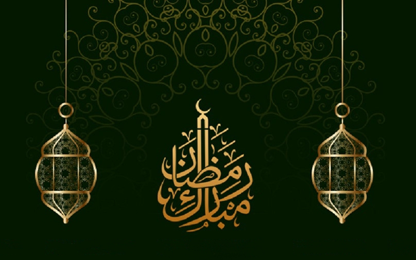 Ураза рамазан турында хәдисләр